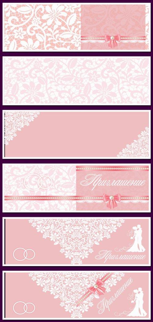 Приглашение на свадьбу (сборка клипарта). 20 png