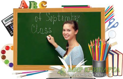 Рамка для детей - Школьная пора