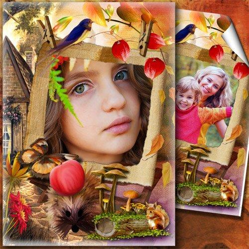 Рамочка для фото - Светлая грусть уходящего лета