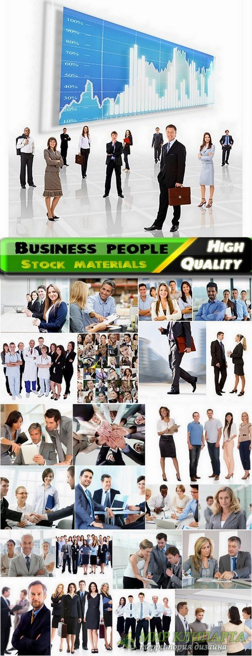 Business people Stock images - 25 Eps