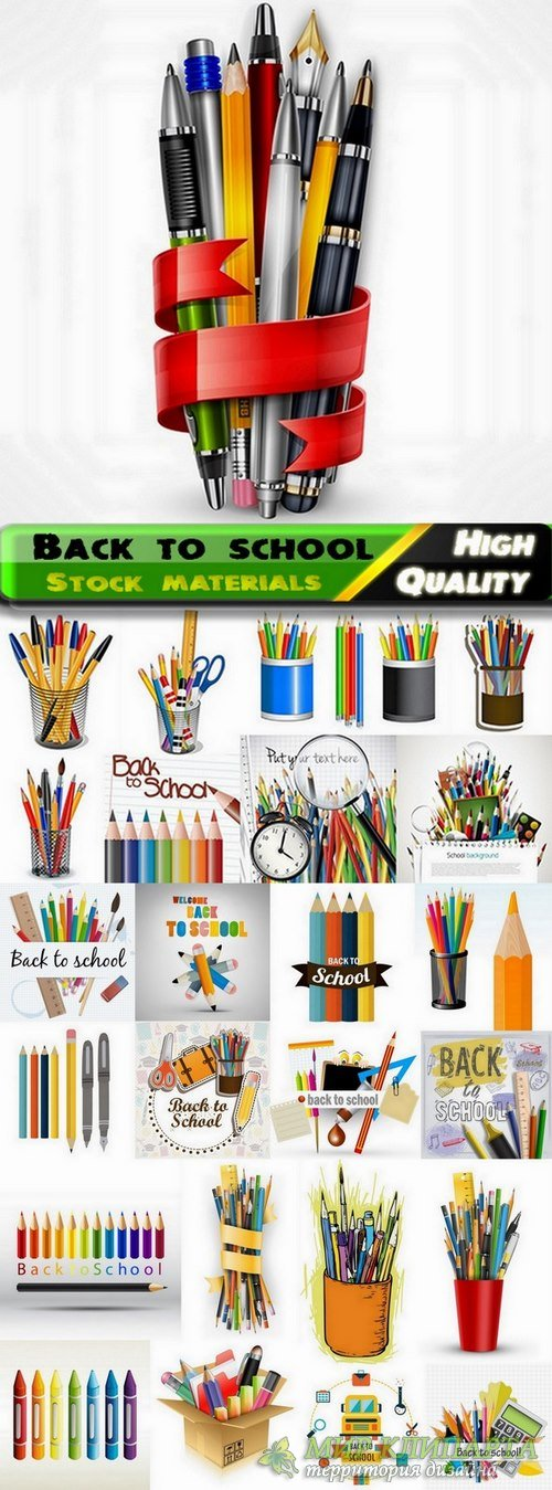 Back to school backgrounds and stationery elements in vector from stock - 2 ...