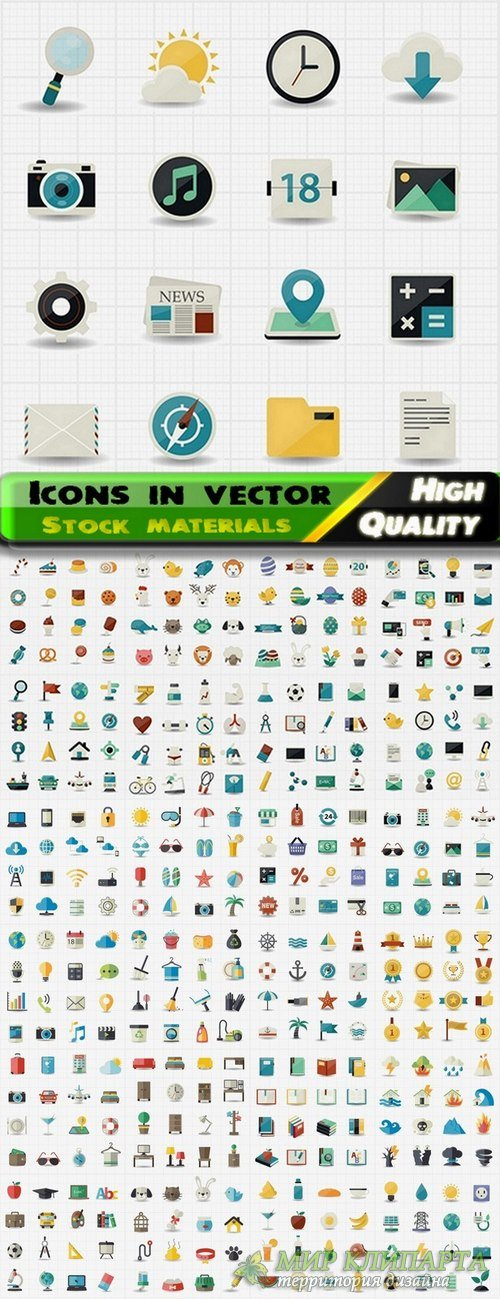 Icons in vector Set from stock #24 - 25 Eps