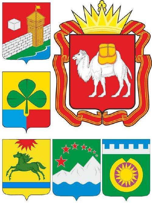Гербы и флаги Челябинской области (Российская Федерация)