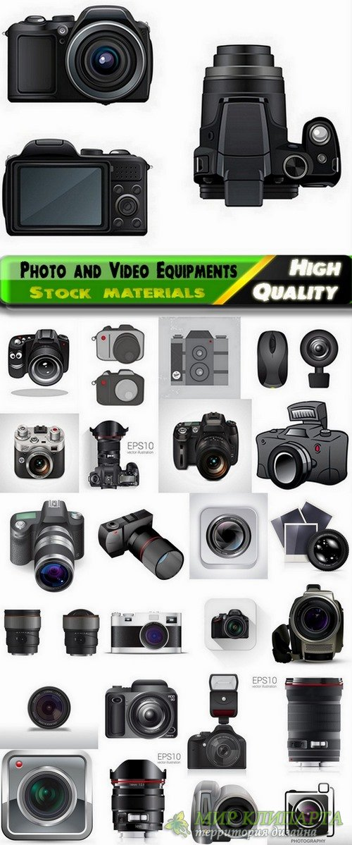 Photo and Video Equipments in vector from stock - 25 Eps
