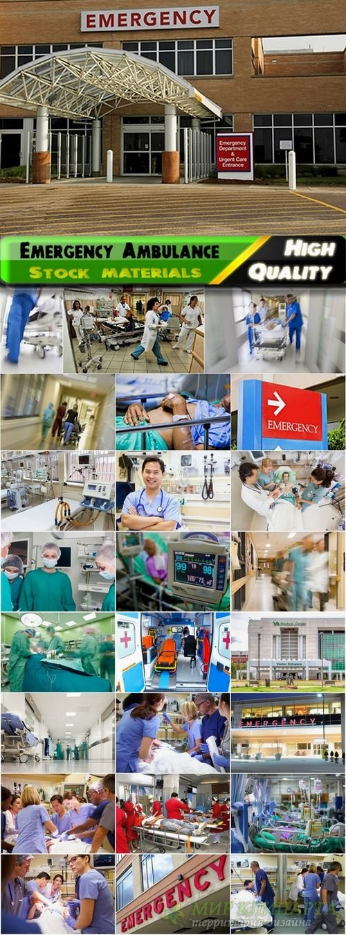 Emergency Ambulance and doctors Stock images - 25 HQ Jpg