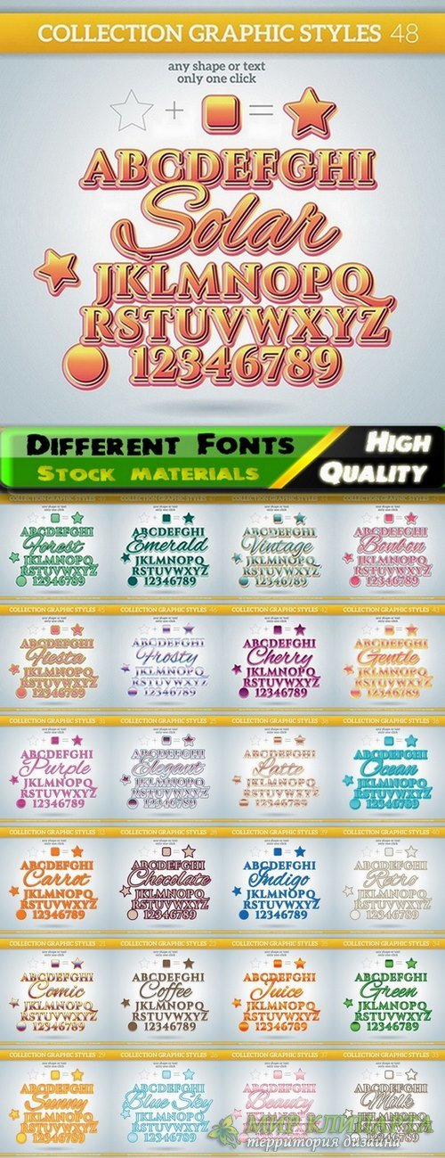 Different Fonts in vector from stock #5 - 25 Eps