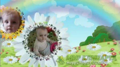 Детский проект для ProShow Producer - С Днем рождения малыш!
