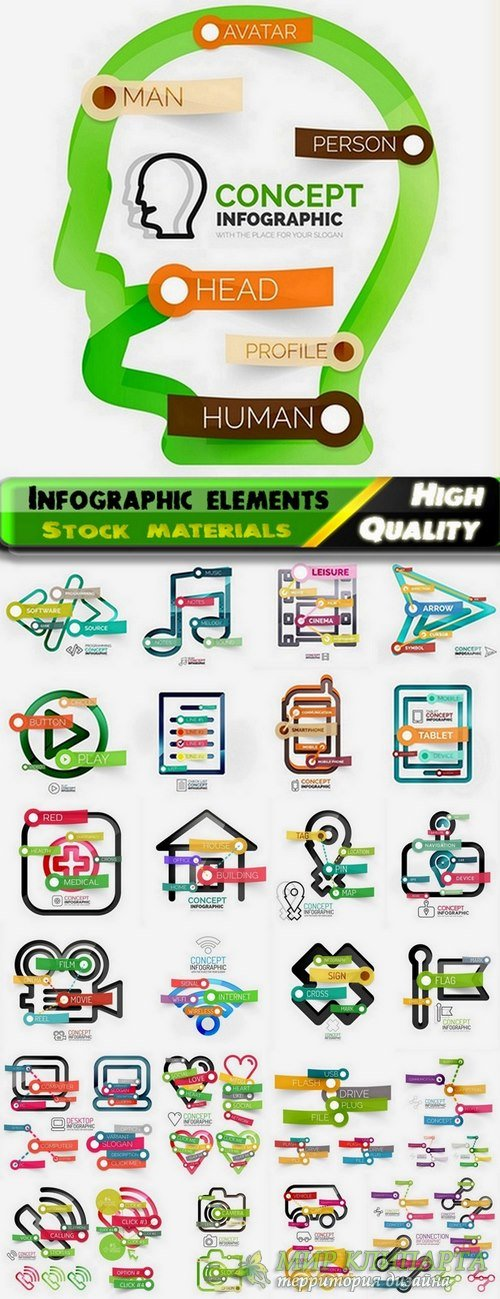 Infographic elements business concept in vector from stock - 25 Eps