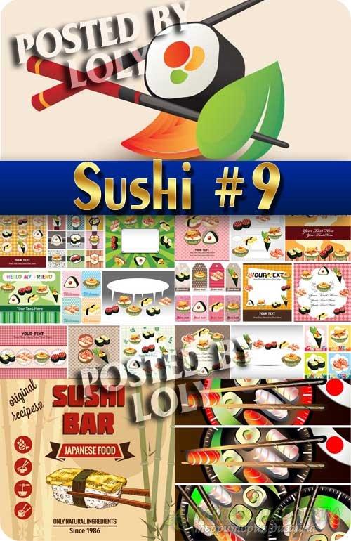 Суши меню #9 - Векторный клипарт