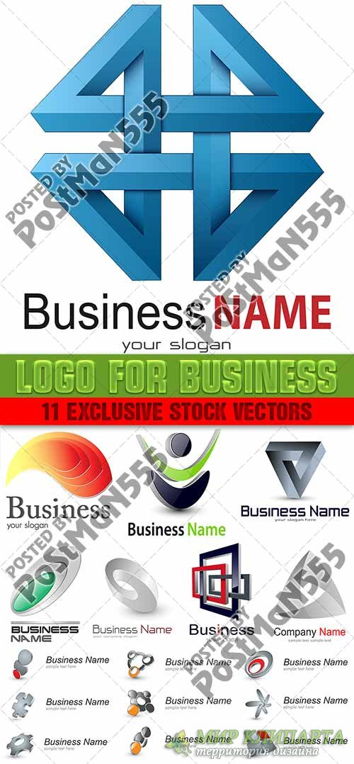 Элегантные и современные логотипы, бизнес инновации | Elegant and modern lo ...