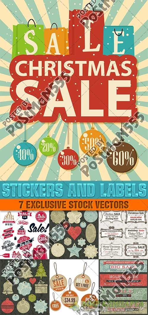 Этикетки для розничных скидок, формы, Новый год | Labels for retail discoun ...