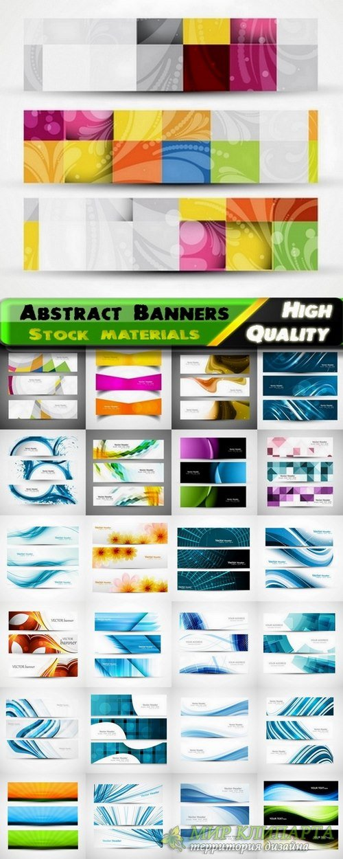 Abstract Banners in vector set from stock #9 - 25 Eps