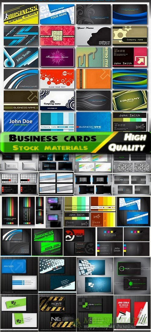 Business cards Template design set #9 - 25 Eps