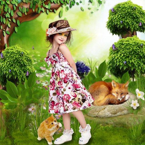 Шаблон  детский  ''Весёлая прогулка''