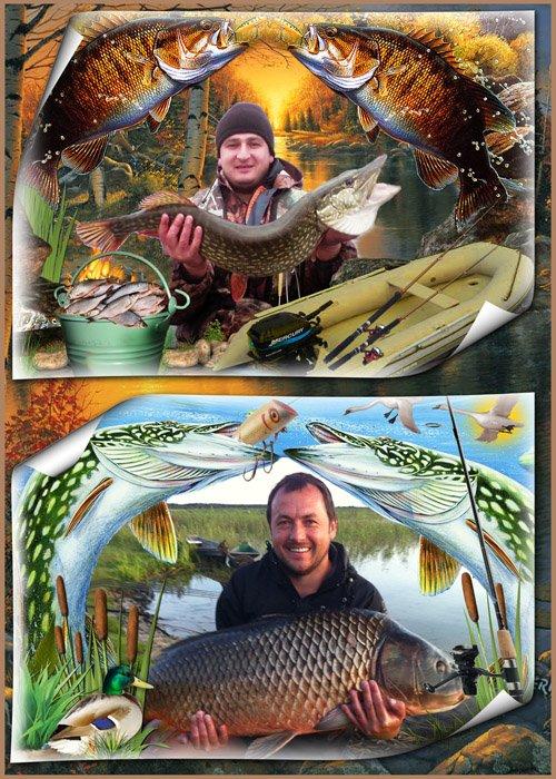 рамки для фотографий охота и рыбалка