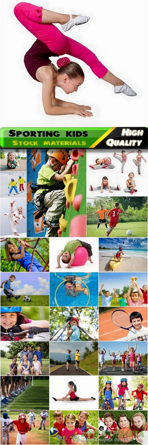 Sporting kids and children playing different games Stock Images - 25 HQ Jpg