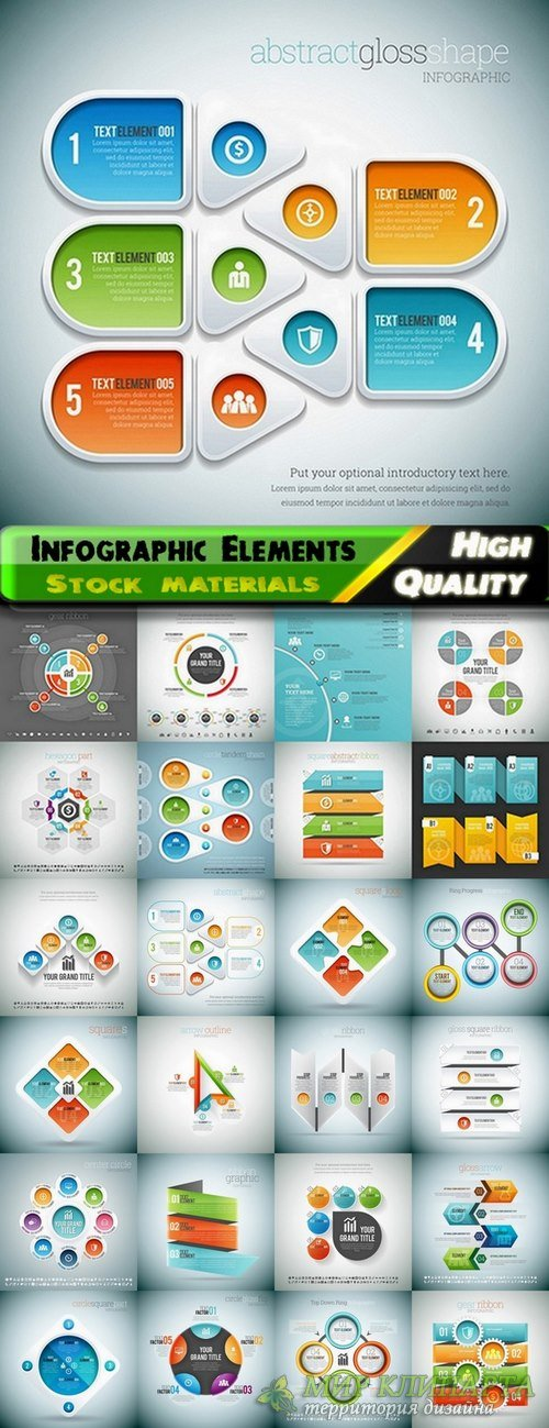 Infographic Design Elements in vector set from stock #79 - 25 Eps