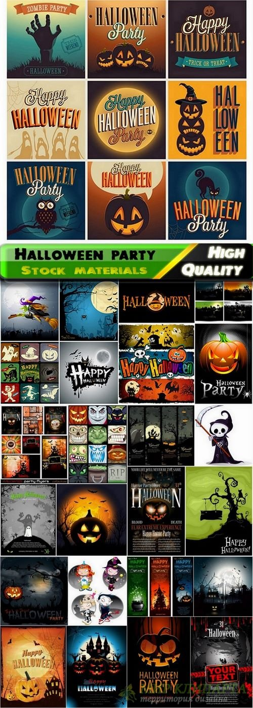 Halloween party and halloween template design in vector from stock - 25 Eps