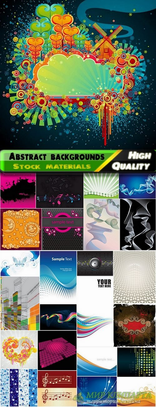 Abstract backgrounds in vector from stock #17 - 25 Eps