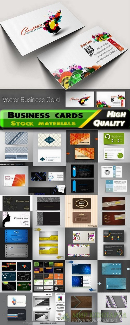 Business cards Template design in vector from stock #10 - 25 Eps
