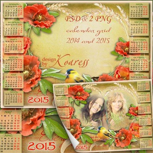 Романтичный календарь-рамка на 2015, 2014 года - Лето в деревне