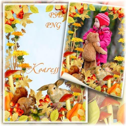Детская осенняя рамка для фото с зайчиком и белочкой - Кто там прячется в л ...