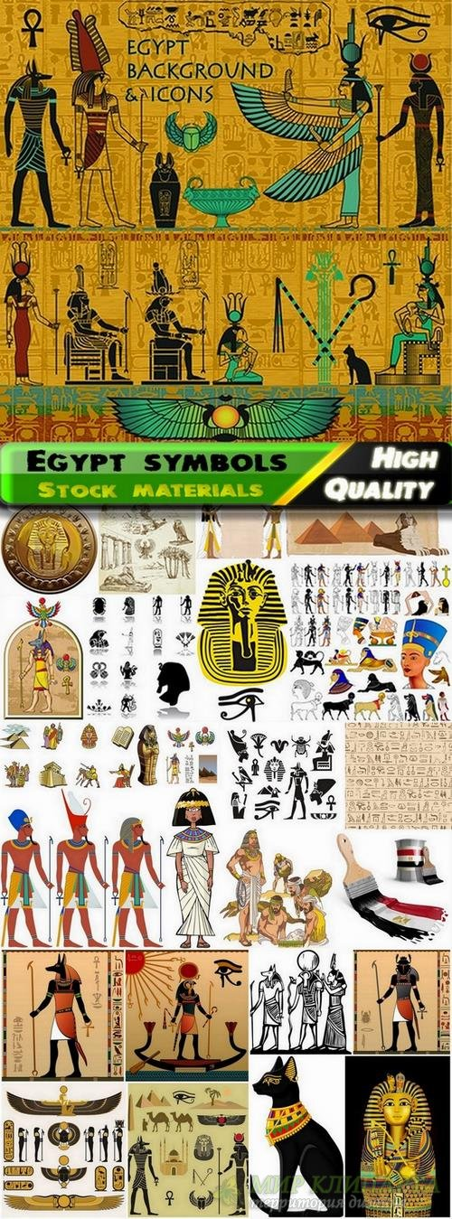 Egypt symbols and elements in vector from stock - 25 Eps