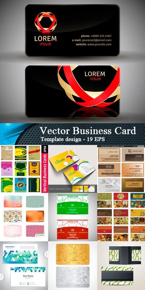 Векторные шаблоны для визитных карточек