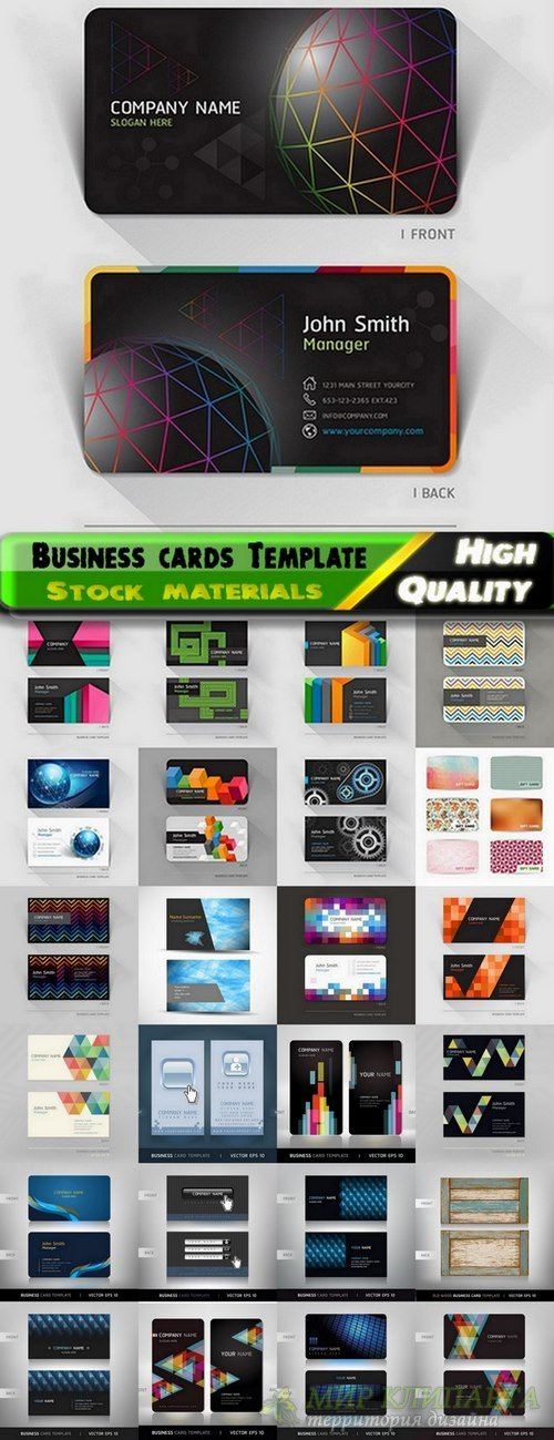 Business cards Template design in vector from stock #11 - 25 Eps