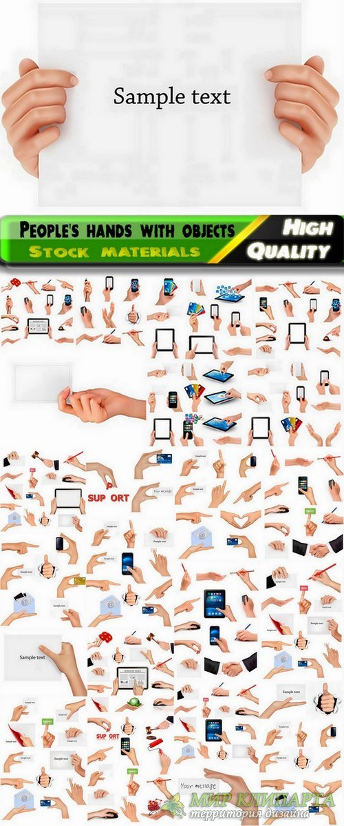 People's hands with different objects in vector from stock - 25 Eps