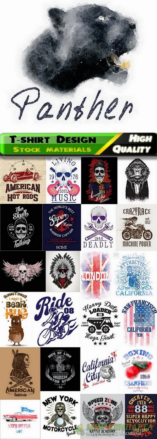 T-shirt Design elements in vector from stock #36 - 25 Eps