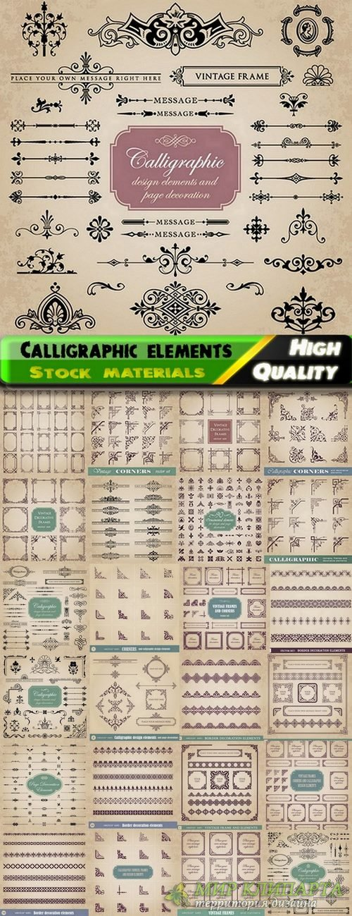 Different template with frames and patterns for page decoration in vector f ...