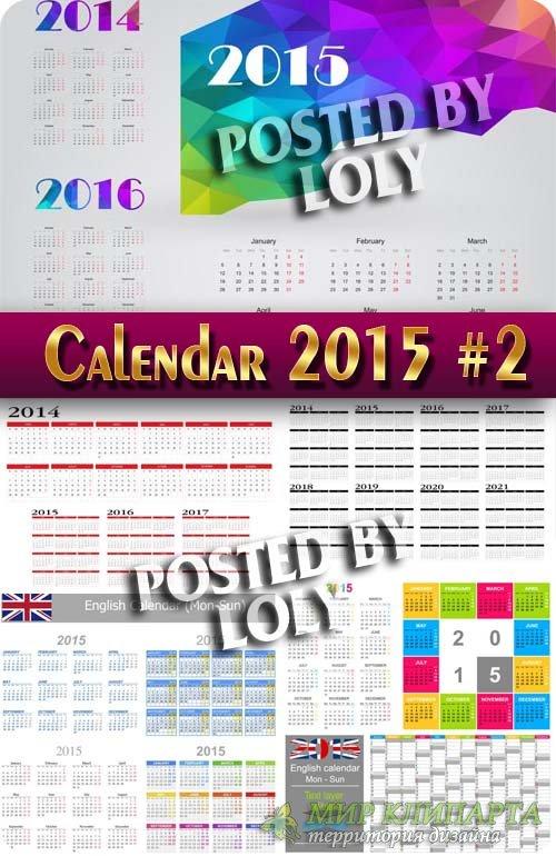 Календарные сетки 2015-2021 #2 - Векторный клипарт