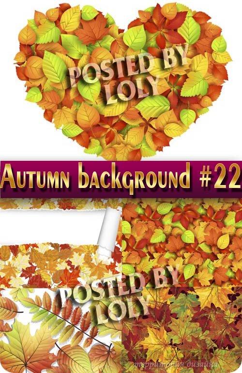 Осенние фоны #22 - Векторный клипарт