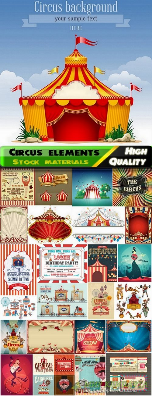 Circus flyers and different Circus elements in vector from stock - 25 Eps