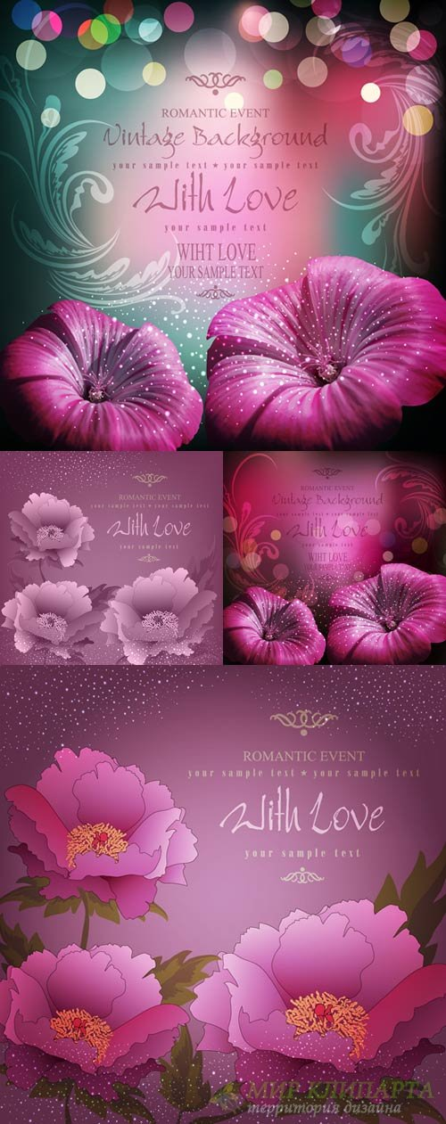Romantic fantasy flowers