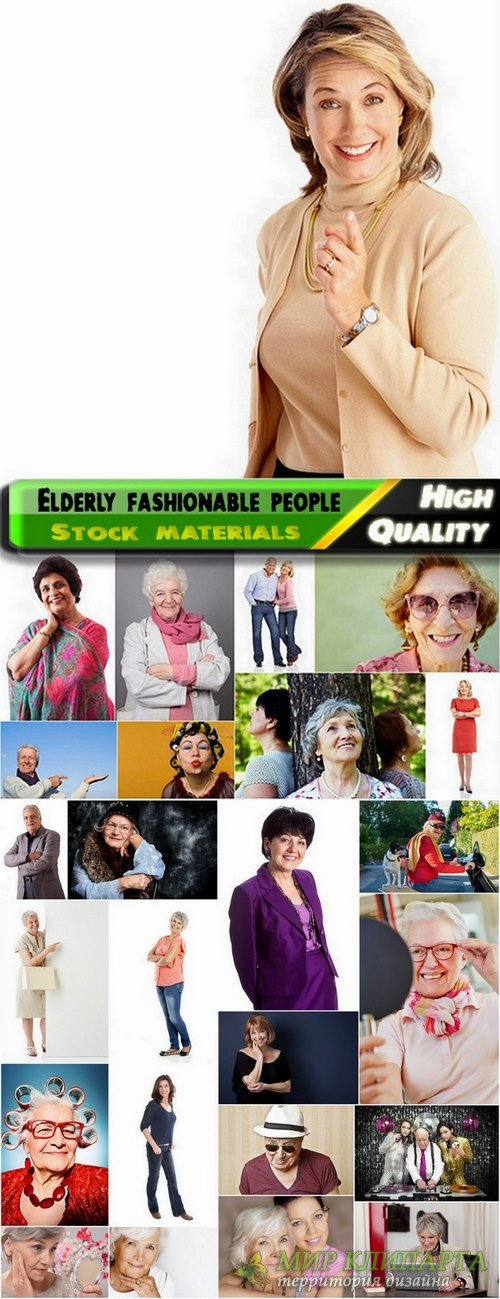 Elderly fashionable people or Fashion old people - 25 HQ Jpg