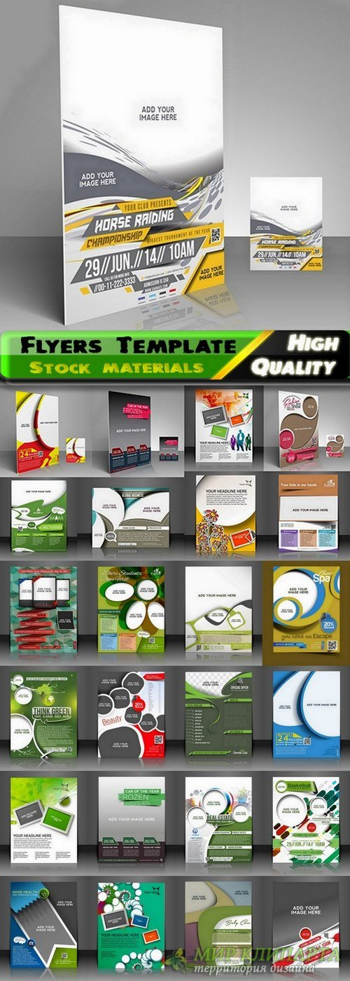 Flyers Template design Collection in vector from stock #30 - 25 Eps