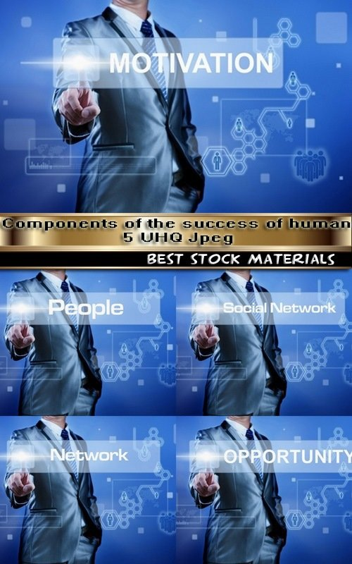 Components of the success of human 5 UHQ Jpeg
