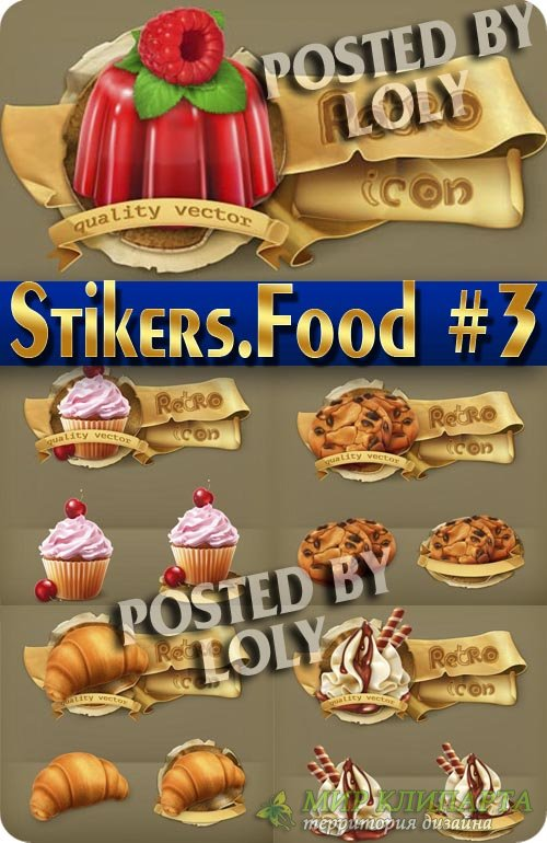 Этикетки для еды #3 - Векторный клипарт