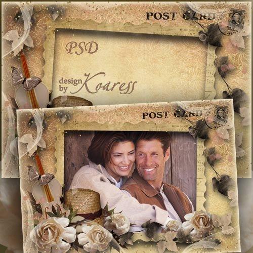 Романтическая винтажная рамка для фотошопа с розами и скрипкой - Старинная  ...