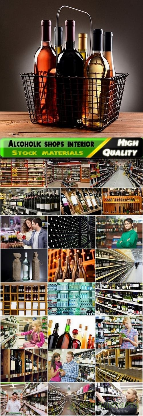 Alcoholic shops interior and buying alcohol Stock images - 25 HQ Jpg