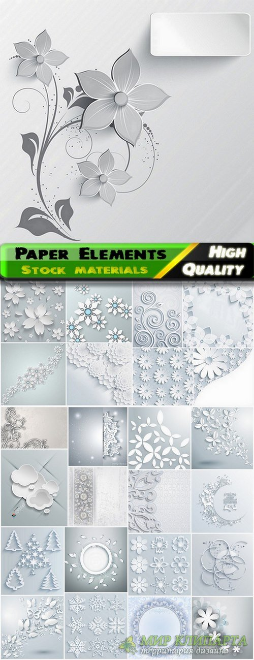 Beautiful white paper leaves and flowers and backgrounds in vector from sto ...