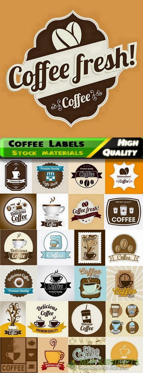 Different coffee elements for menu decorations in vector from stock - 25 Ep ...