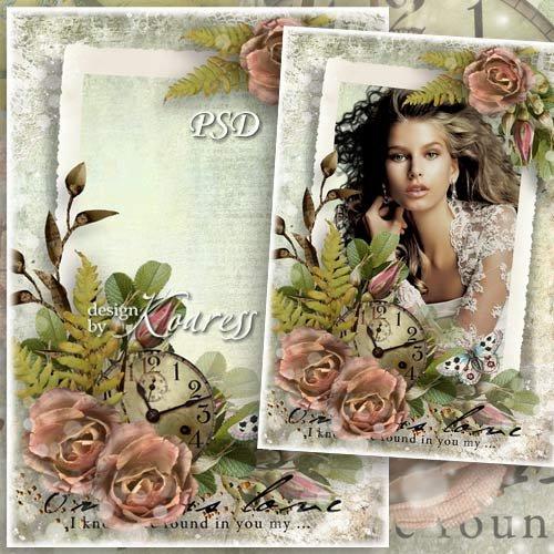 Романтическая винтажная рамка для фотошопа - Бесконечная любовь