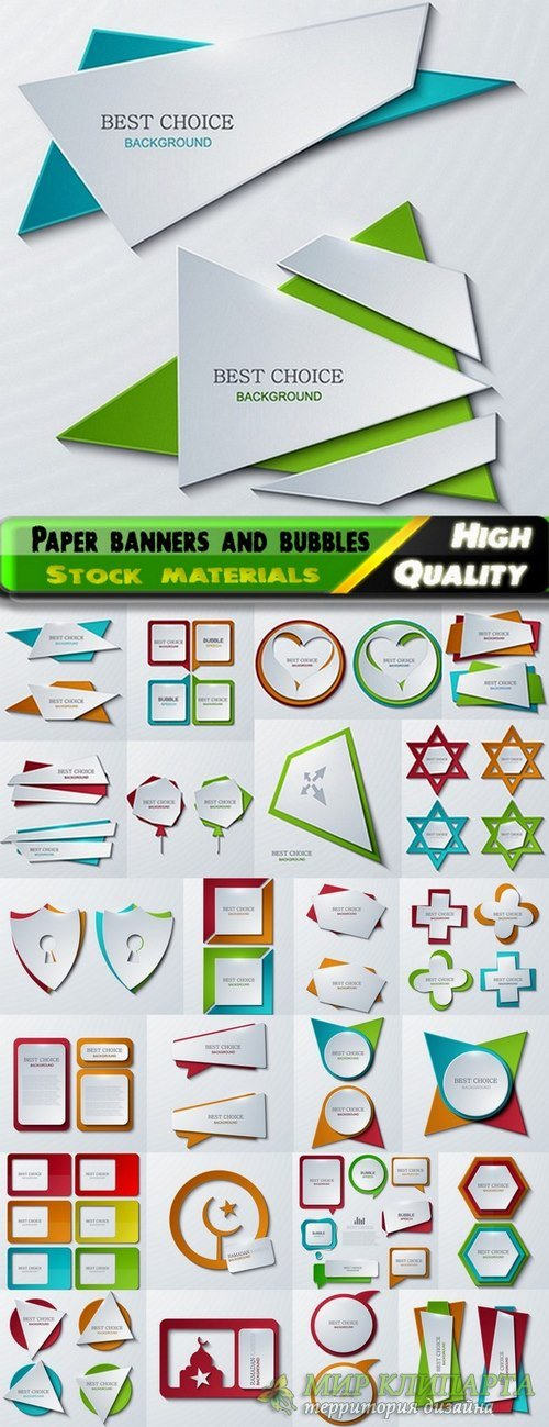 Different Paper banners and bubbles in vector from stock 25 Eps