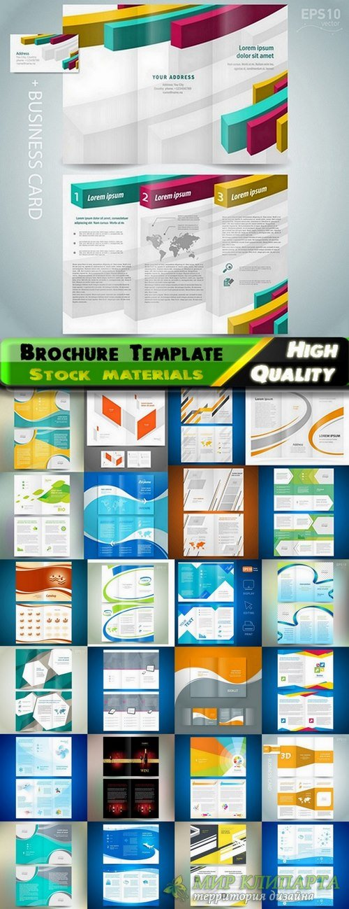 Brochure Template Design in vector #5 - 25 Eps