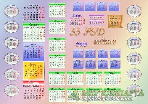 Календарные сетки на 2015 год на русском, украинском и английском языках