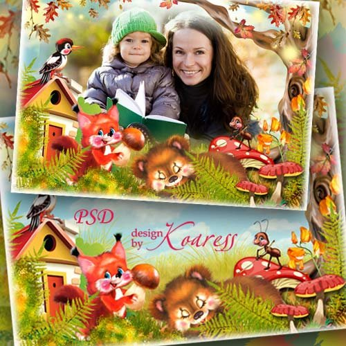 Детская рамка для фотошопа - Осень сказку рассказала