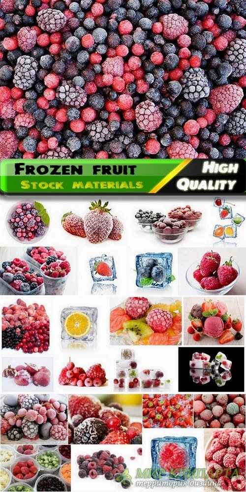 Frozen fruit Stock images - 25 HQ Jpg
